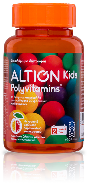 ALTION kids Polyvitamins