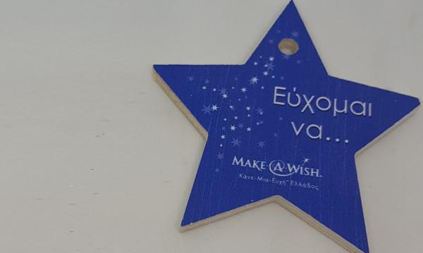 Οι εταιρίες ΒΙΑΝΕΞ & ΒΙΑΝ δίπλα στο Make-A-Wish (Κάνε-Μια-Ευχή Ελλάδος)