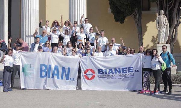 Στον 36ο Αυθεντικό Μαραθώνιο της Αθήνας έτρεξε η ομάδα της ΒΙΑΝΕΞ/ΒΙΑΝ